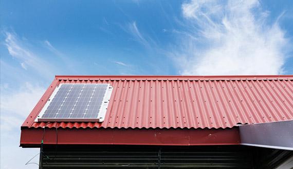Mini-PV-Anlage: Einfach & günstig zum eigenen Ökostrom - SWB Energie und  Wasser - Stadtwerke Bonn